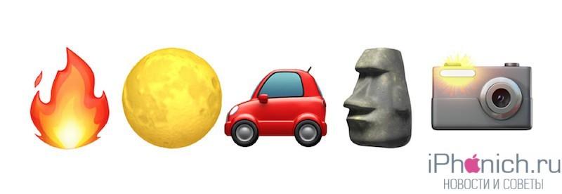 ios-10-old-emoji-redesigned