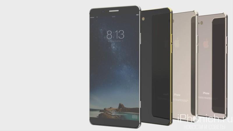 iphone8-2-3