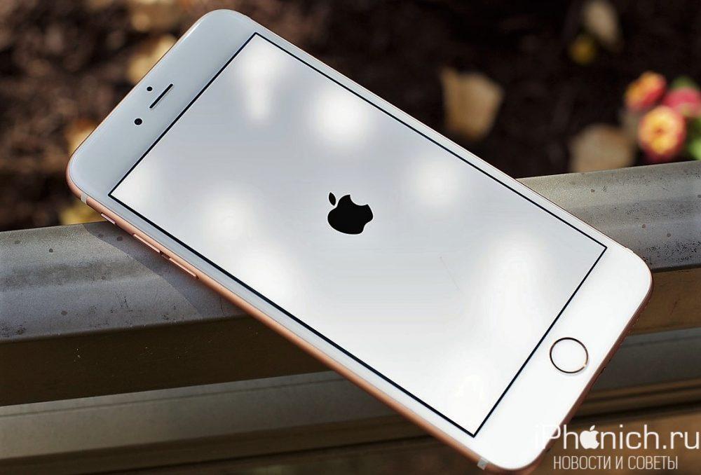iPhone выключается до того, как батарея разряжается? Вот как исправить!