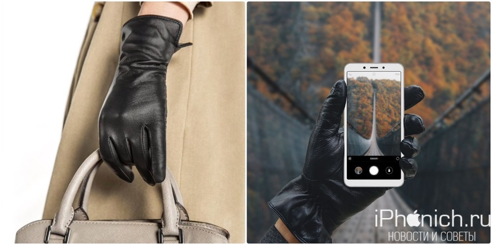 Кожаные перчатки для сенсорных экранов Xiaomi