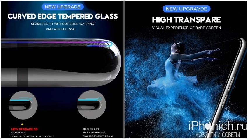 AIEACH - защитное стекло для iPad