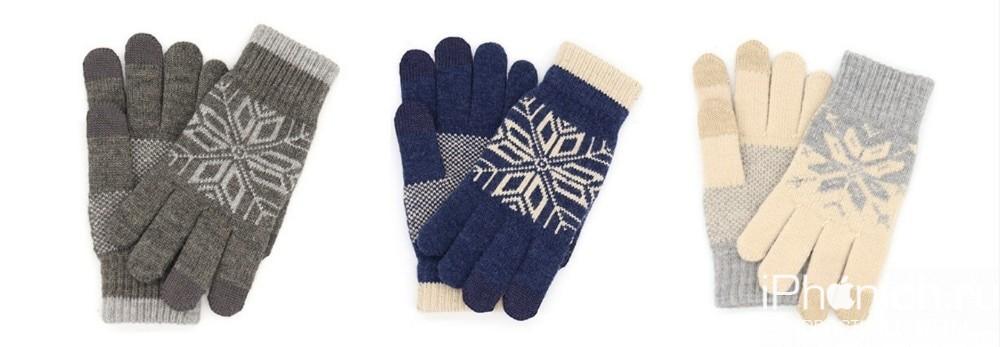 Шерстяные перчатки от Xiaomi