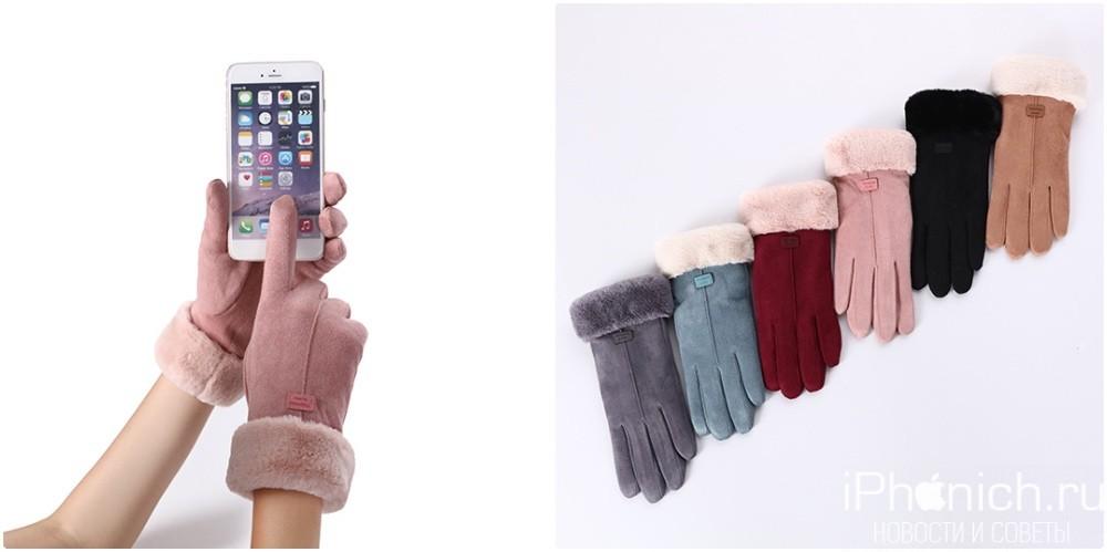 Женские сенсорные перчатки NIUPOZ