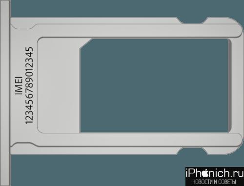 Как узнать номер модели и серийный номер iPhone
