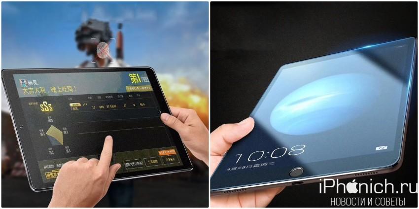 Защитная пленка для iPad mini 4 и 5