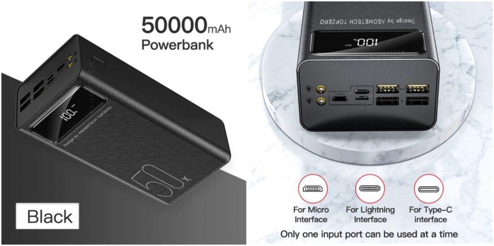 ASOMETECH аккумулятор на 50000 мАч